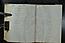 folio 4 47
