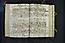 folio 097-1750