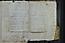 folio 62k-1786