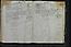 folio 42n