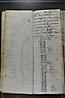 folio 079-1815