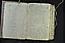 folio 1 011