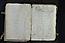 folio 3 32n
