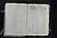 folio 3 42n-1767