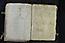 folio 4 0 Cubierta-1763