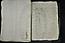folio n095-1717