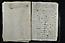 folio n218-1784