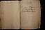 folio 235