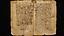002 folio 017
