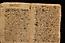 023 folio 176