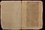 028 folio 205