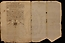 028 folio 207
