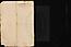028 folio 208