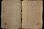 032 folio 227
