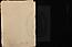 032 folio 231
