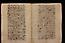 076 folio 163