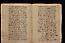 076 folio 166