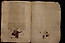081 folio 194