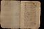 082 folio 197
