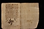 085 folio 218