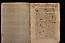 086 folio 221