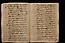 106 folio 037