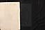 112 folio 097