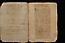 116 folio 118