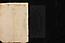 116 folio 123