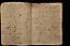 121 folio 163