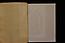 160 folio 097