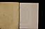 175 folio 231