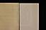 177 folio 243