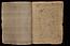 207 folio 042