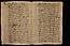 209 folio 058
