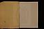 211 folio 073