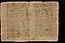 228 folio 221