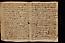 229 folio 228