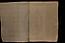 233 folio 247