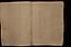 233 folio 248