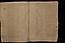 233 folio 249