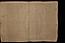 233 folio 251
