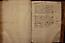 folio 267bis