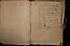 folio 171 1814
