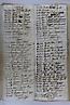 folio 130n