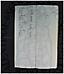 folio n07-1873