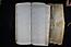 folio 116-1751
