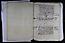 folio 147-1667
