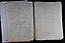 folio 206-1712
