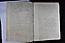folio 266-1744